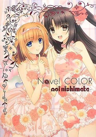 Navel COLOR -Aoi Nishimata-