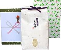 【お歳暮に】特Aランクの新潟米 新潟岩船産コシヒカリ 2kg[米袋:白 包装紙:クローバー]【ラッピング無料】