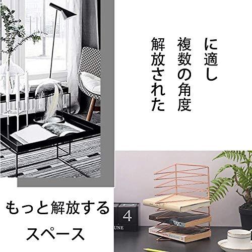 マガジンラック、三角マガジン収納ラック、デスク用小マガジンラック/書斎/図書室