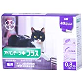 アドバンテージプラス 猫用 0.8mL 4kg以上 3ピペット【動物用医薬品】