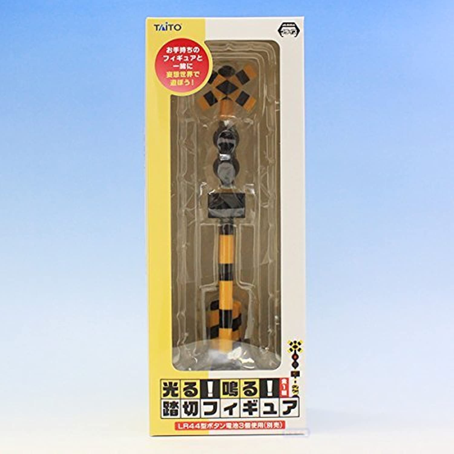 Shine  Sound  Railway crossing figure Character Collection model railroad diorama Goods Prize Taito