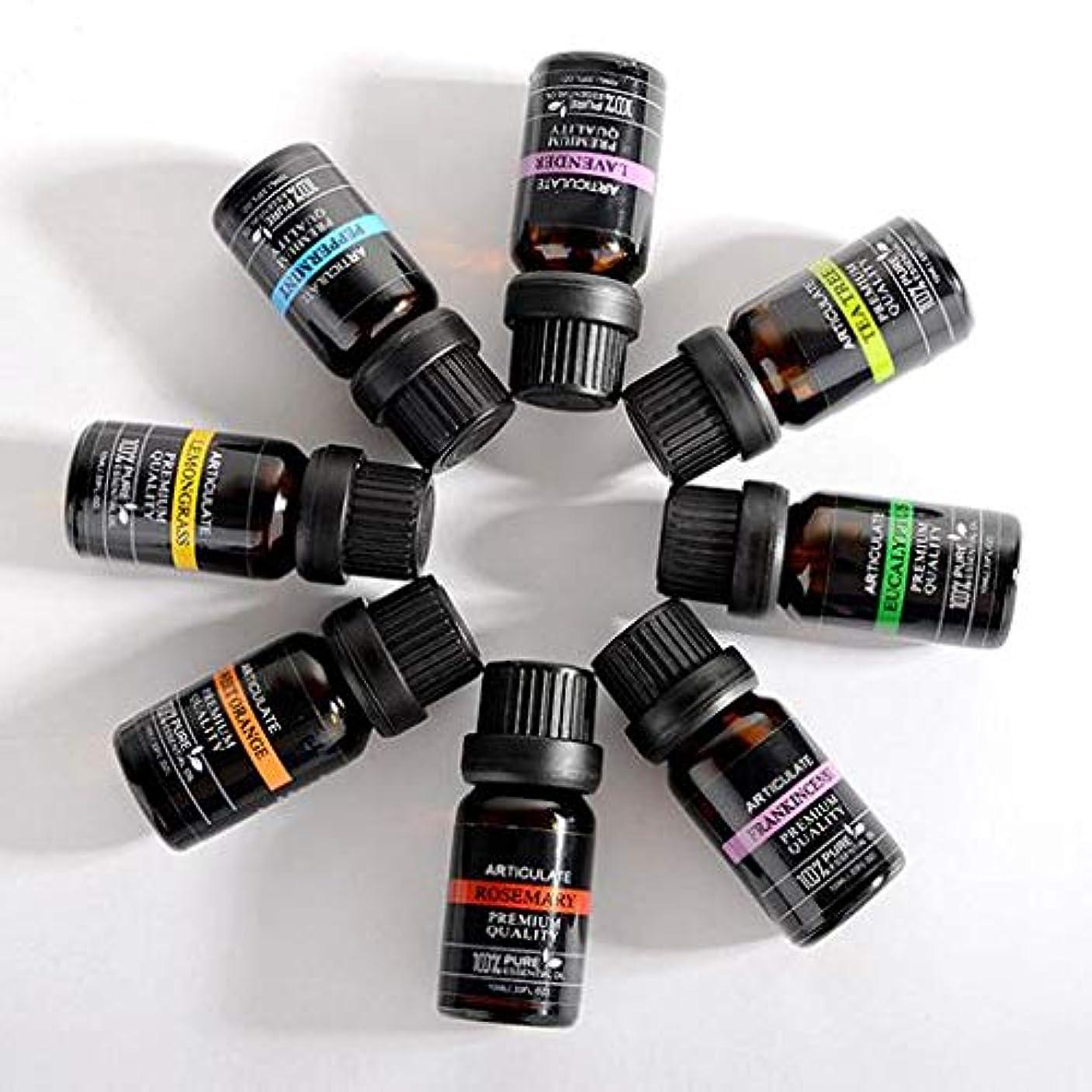 無効にするダイヤル荷物Lioncorek エッセンシャルオイル オイル アロマオイル 精油 水溶性 ナチュラル フレグランス 100%純粋 有機植物 加湿器用 8種の香りセット