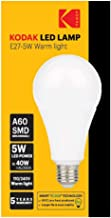 LED LAMP 5W - WARM LIGHT