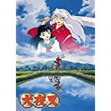 【Amazon.co.jp限定】【Amazon.co.jp限定】 犬夜叉 Complete Blu-ray BOX I -出会い編-(特典:A5キャラファイングラフ)