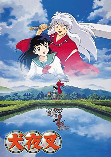 【Amazon.co.jp限定】【Amazon.co.jp限定】 犬夜叉 Complete Blu-ray BOX IV-成長編-(特典:A5キャラファイングラフ)