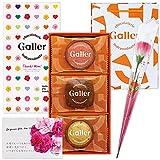 母の日ギフト Galler ベルギー王室御用達 クッキー詰め合わせ カーネーションセット (メッセージカード付)