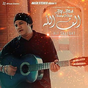 Alif Allah Chambay Di Booti - Single