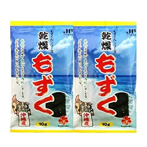 乾物屋の底力 沖縄県産 乾燥もずく 10g×2袋 ポッキリ!セット