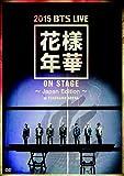 2015 BTS LIVE<花様年華 on stage>~Japan Edition...[DVD]