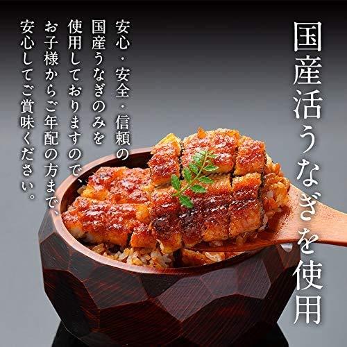 カットうなぎ4食【C-4】