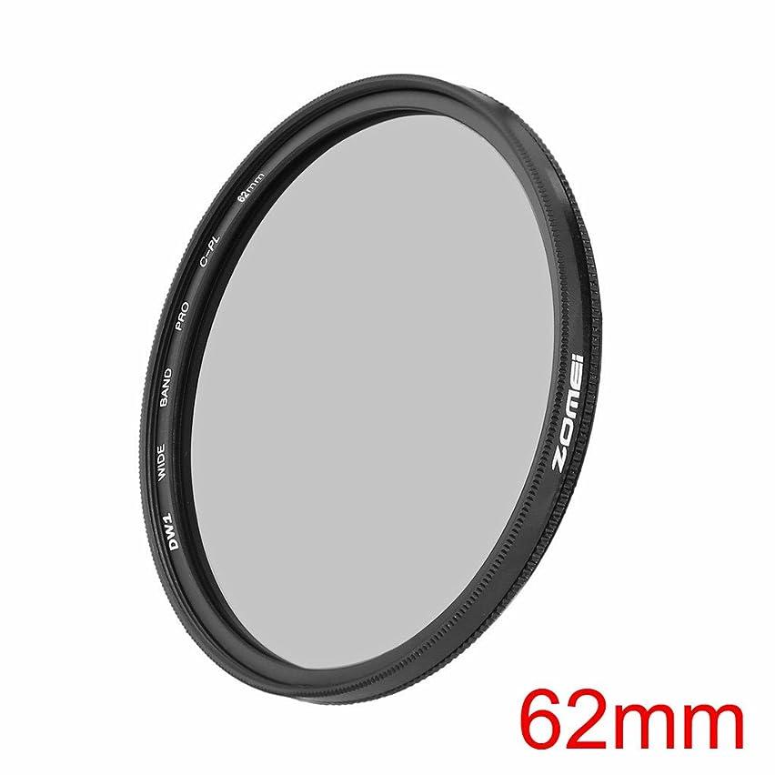 ZOMEI Ultra Slim AGC Optical Glass PRO CPL Circular Polarizing Polarizer Lens Filter - 62mm + WINGONEER Diffuser