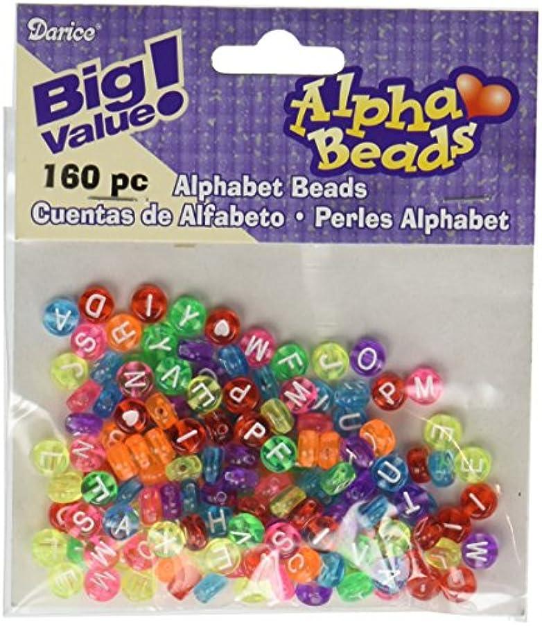 Darice Acrylic Round White Letters-7mm Transparent Alphabet Beads