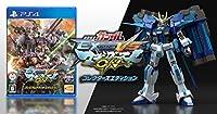 【PS4】機動戦士ガンダム EXTREME VS. マキシブーストON コレクターズエディション