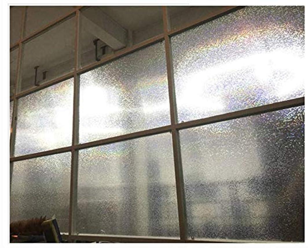借りている事業内容クスクスFFYYJJLEIB曇らされたステンドグラス窓フィルム箔自己接着窓ステッカーPVC防水寝室浴室