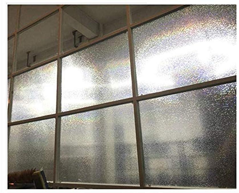 軍偽物宣伝FFYYJJLEIB曇らされたステンドグラス窓フィルム箔自己接着窓ステッカーPVC防水寝室浴室