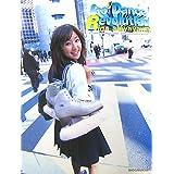 澤山璃奈写真集 「Ice Dance Revolution」 [DVD付]