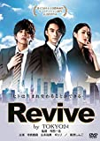 Revive by TOKYO24 [DVD] image