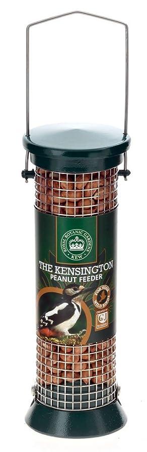 しばしば忌み嫌う通信網CJ Wildbird Foods LtdキューワイルドライフケアコレクションThe Kensingtonピーナッツフィーダー