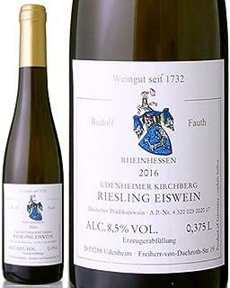 ルドルフ ファウスウーデンハイマー キルヒベルク リースリング アイスヴァイン 375ml [稲葉/ドイツ/ラインヘッセン/白ワイン/KA544]