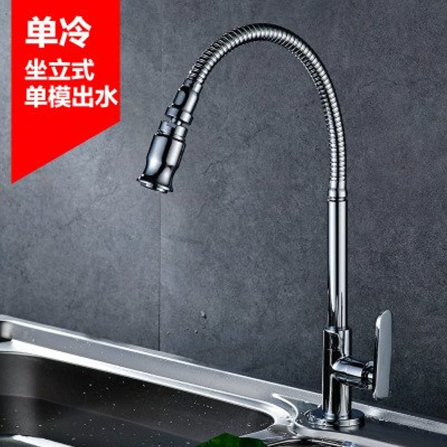 Gyps Faucet Single-Lever Mixer Tap for Bathroom Mops Pool Faucet Extension Cold - Copper in the Wall Swing Kitchen Balcony Pug Pool Laundry Service Pool Fittings Sitting