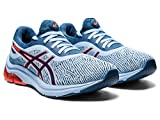 ASICS Women's Gel-Pulse 12 Monosock Running Shoes