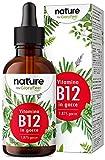 Vitamina B12 in Gocce, 75ml 1950 Gocce, ...