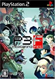 Persona 3: Fes (Independent Starting Version)[Japanische Importspiele]