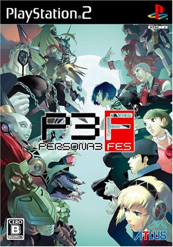 Persona 3: Fes (Independent Starting Version)[Import Japonais]