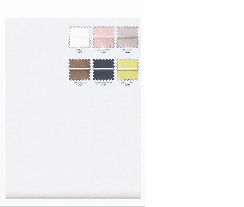 突然の乱雑な西フランスベッド 2014年新作 エッフェ プレミアム シリーズ マットレスカバー(BOXシ-ツ) ペールピンク色 セミダブルサイズ