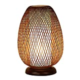 Blingstars E27 - Portalámparas de mesa de pergamino clásico, ovalado, lámpara de mesa, iluminación de bambú, decoración, lámpara de mesa, interruptor de botones, estrellas azules