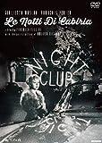 カビリアの夜[DVD]