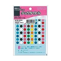 コクヨ タックタイトル 円形ラベル 直径8mm 1632片 10色セット タ-70-141N 【 3 セット 】