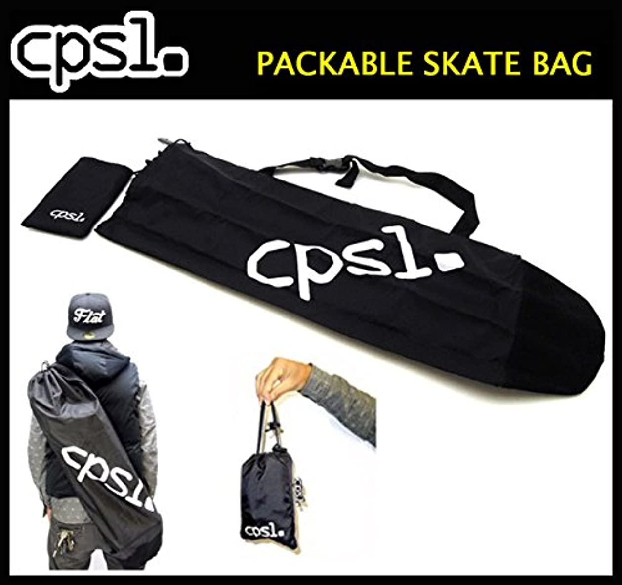 エミュレートするゆり召集する【C.P.S.L. PACKABLE SKATE BAG】カプセル スケートボードバック パッカブル スケートボードケース