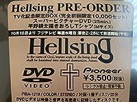 平野耕太 ヘルシング Hellsing PRE-ORDER ホビーグッツ