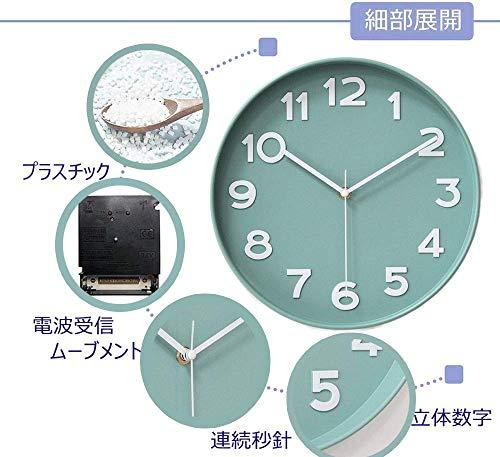 掛け時計電波時計おしゃれ北欧連続秒針静音壁掛け時計自動受信シンプルリッピング掛時計自宅寝室部屋飾り贈り物インテリア大数字見やすい30cm(電波・グリーン)