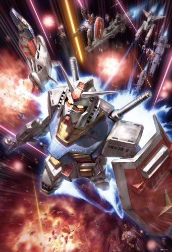 Jigsaw Puzzle Gundam battle of the Solomo