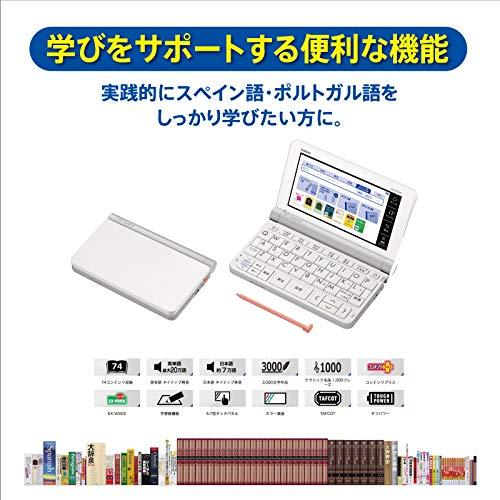 カシオCASIO電子辞書エクスワードスペイン・ポルトガル語モデルXD-SR750074コンテンツ