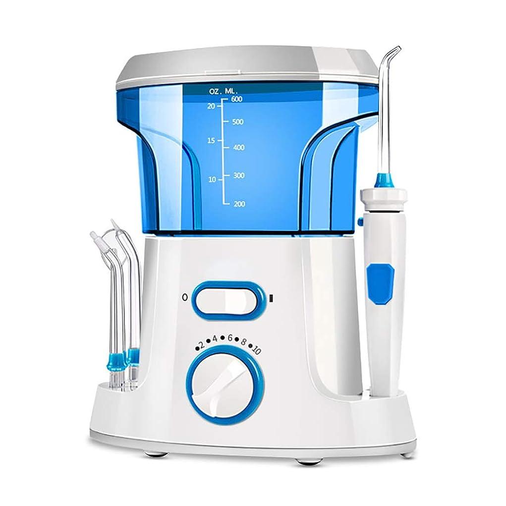 勉強する大学院背景電気歯の洗剤のキットの世帯の自動理性的な口腔きれいな歯
