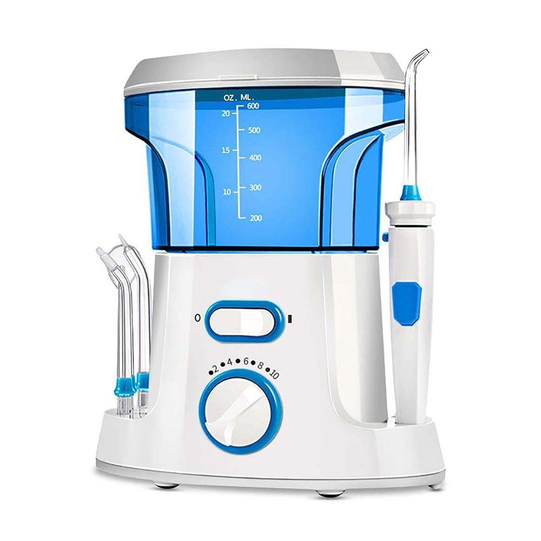 区亡命進む電気歯の洗剤のキットの世帯の自動理性的な口腔きれいな歯