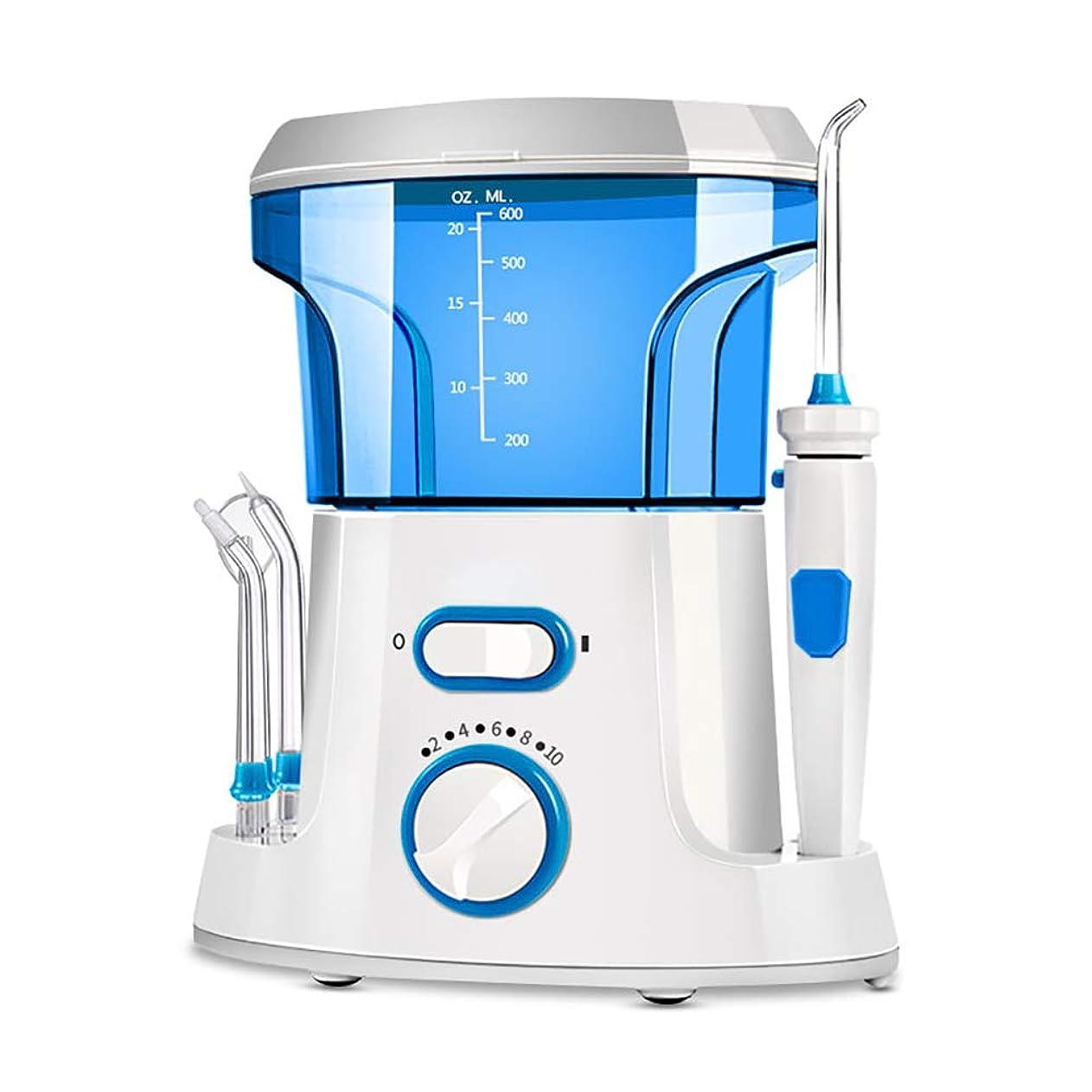 責任好ましい歯電気歯の洗剤のキットの世帯の自動理性的な口腔きれいな歯