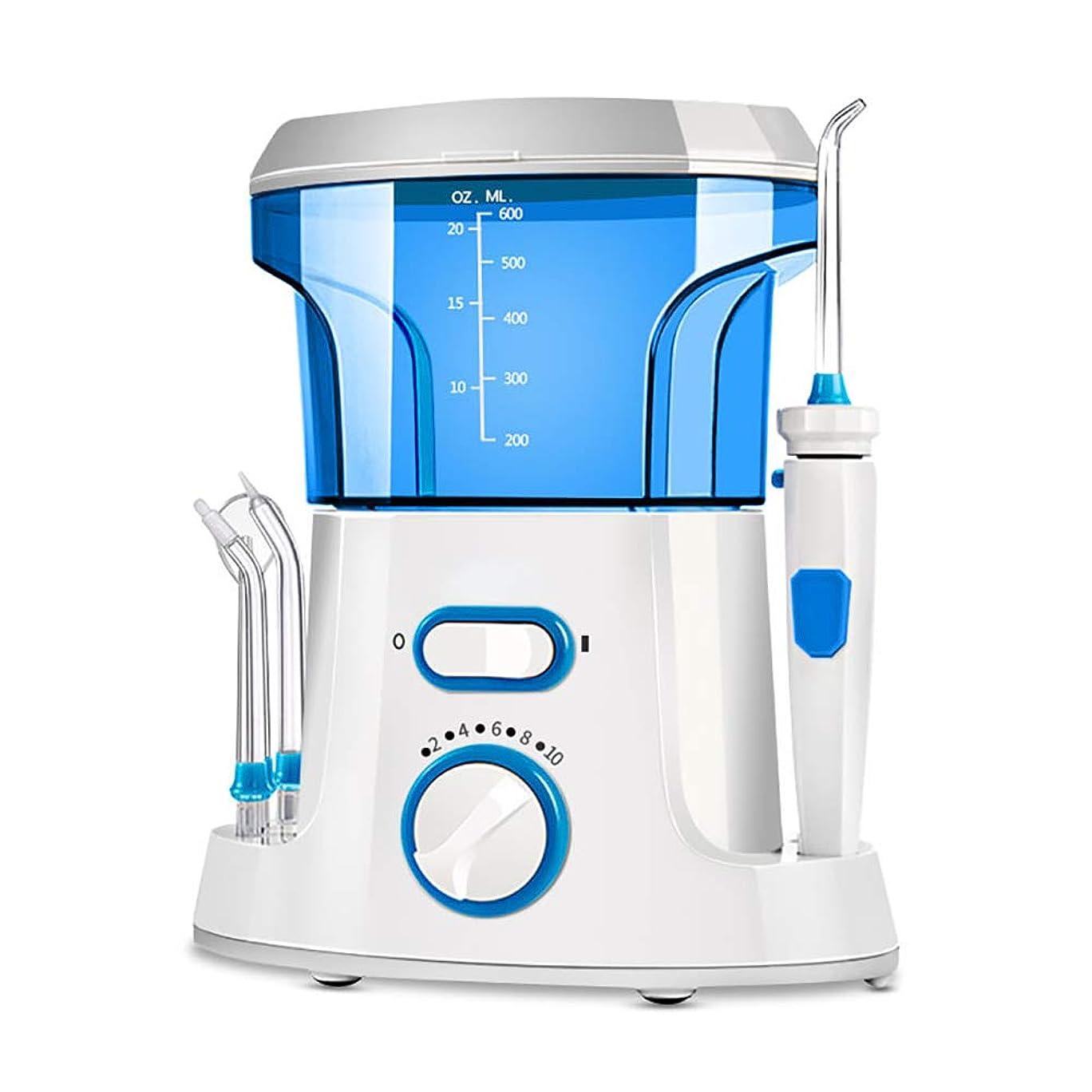 胆嚢お香注ぎます電気歯の洗剤のキットの世帯の自動理性的な口腔きれいな歯