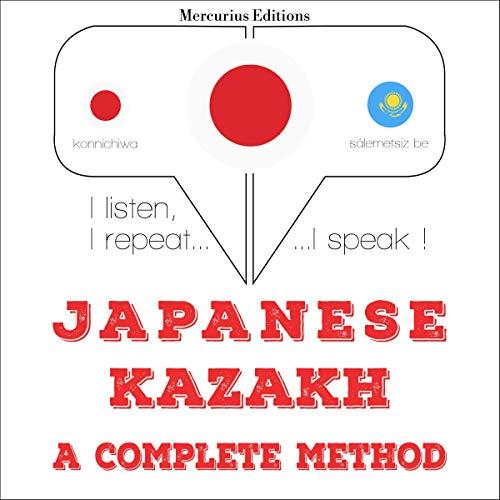 Japanese - Kazakh. a complete method cover art