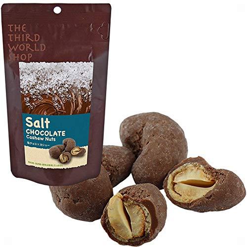 フェアトレード粒チョコレート 塩チョコ×カシュー 35g【地球食/第3世界ショップ】