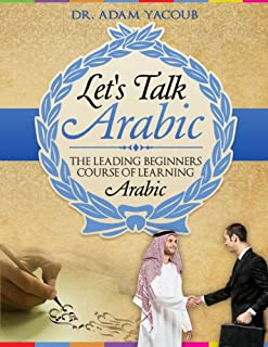 Let's Talk Arabic: With A Free Companion Website