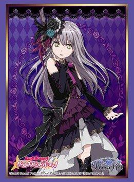Bang Dream! Roselia Yukina Minato Card Game Character Sleeves Collection HG Vol.1527 High Grade Anime Girls Art image
