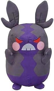 モルペコ ぬいぐるみ かわいい モルペコ おもちゃ 25cm 友達 子供 贈り物