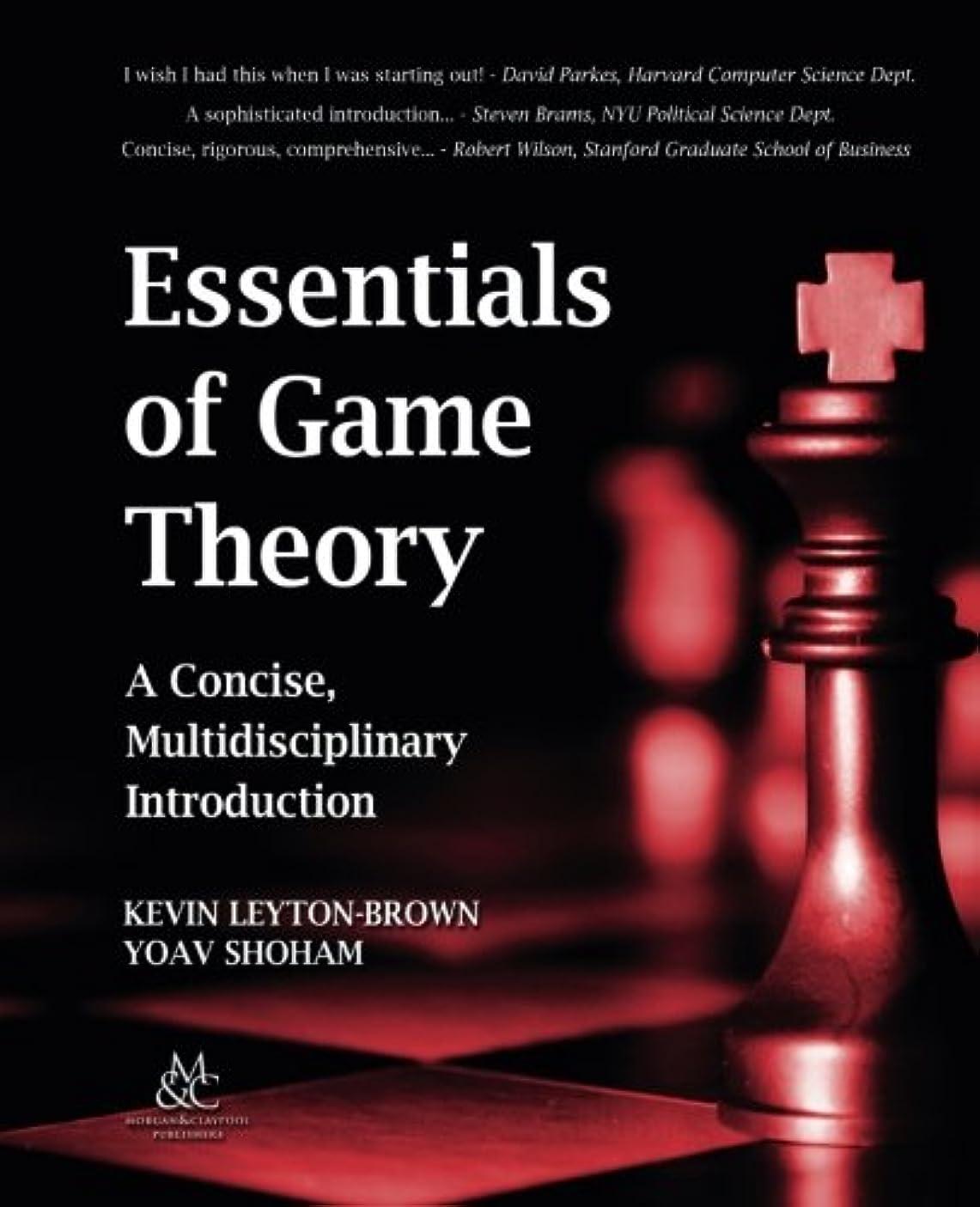 ガラガラレイプ動機Essentials of Game Theory (Synthesis Lectures on Artificial Intelligence and Machine Learning)