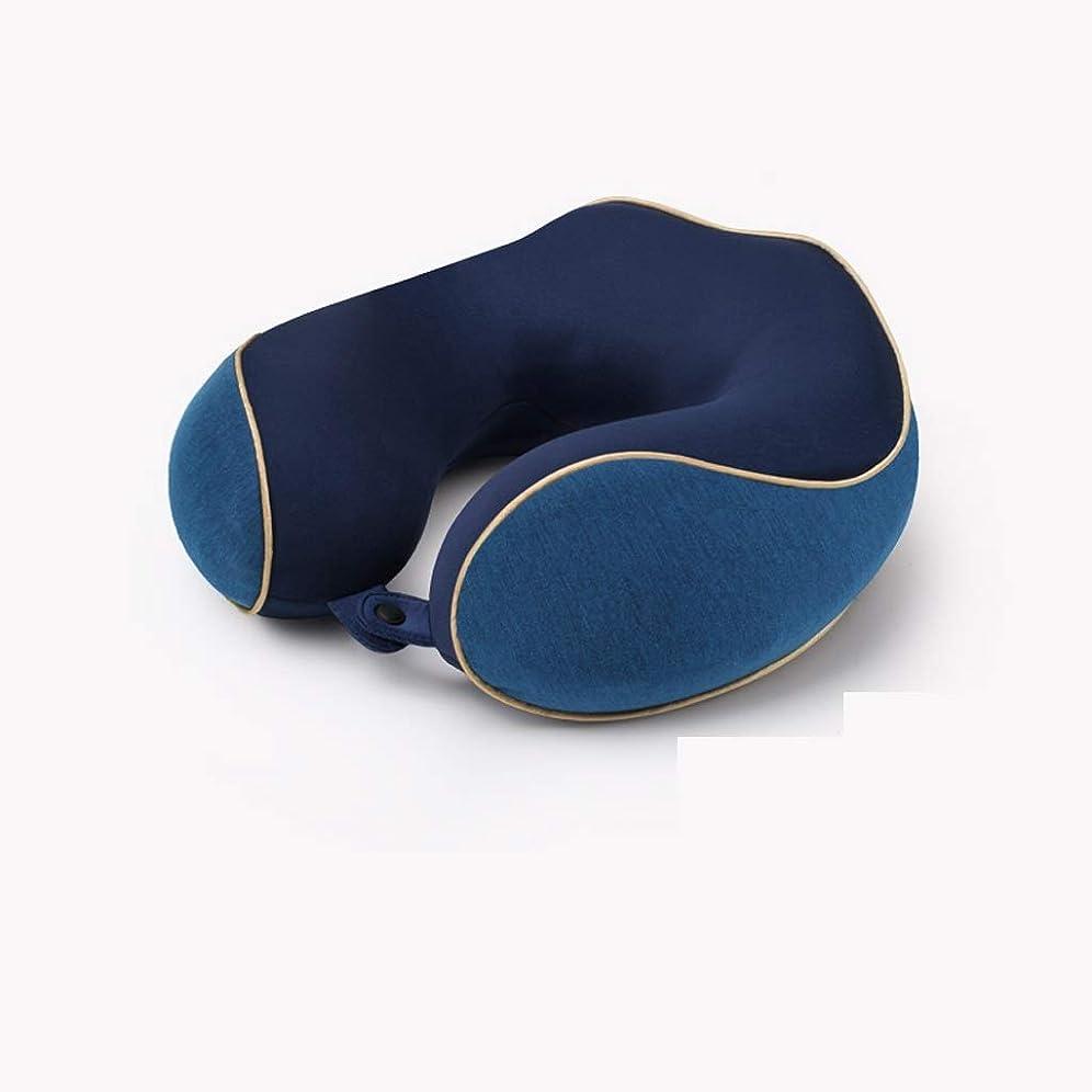 武器フライト樫の木TYMD U字型枕ネック枕ポータブル枕メモリーコットン頚部枕航空機旅行枕