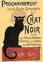 I.F.I ポスター/ラッピングペーパー 50×70 スタンラン「黒猫」 CHAT NOIR CR012