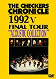 """THE CHECKERS CHRONICLE 1992 V FINAL TOUR """"ACOUSTIC SELECTION""""【廉価版】[PCBP-52809][DVD]"""